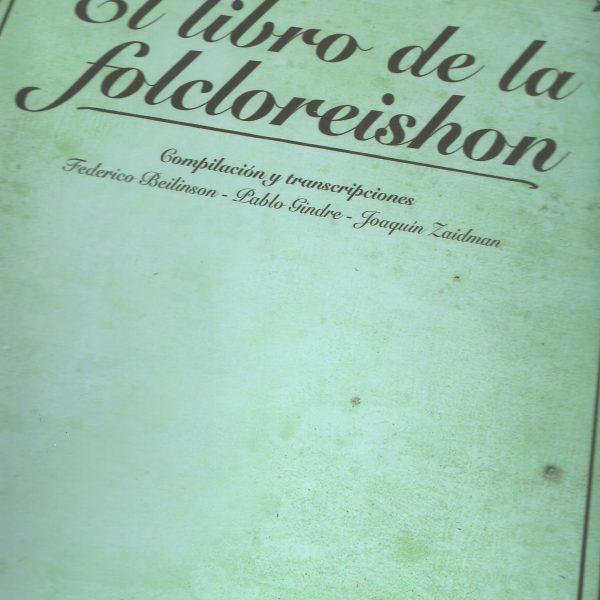 folcloreishon-002
