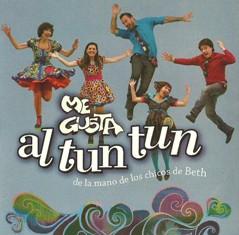 al-tun-tun-3-001